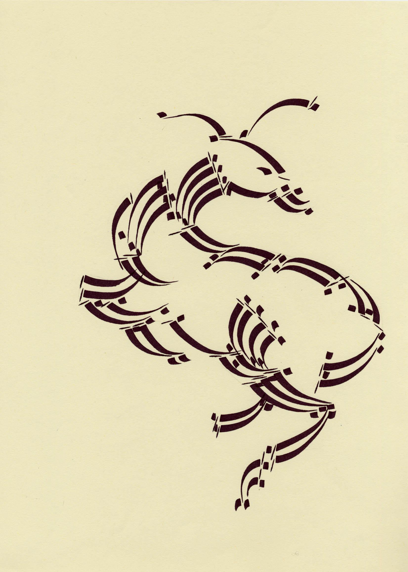 Parastou Forouhar, Persian For Beginners, 1997-2012