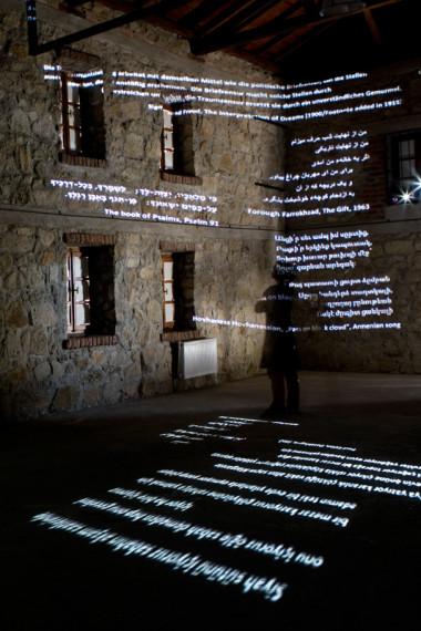Eva Beierheimer & Miriam Laussegger, Atlas of Poetry, 2015
